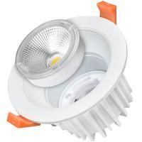 25W LED COB DOWNLIGHT ROUND EXCHANGEABLE 6000K