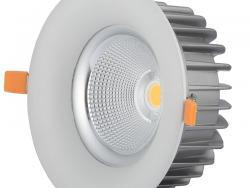 40W LED COB DOWNLIGHT ROUND 60° 6000K - TUV PASS